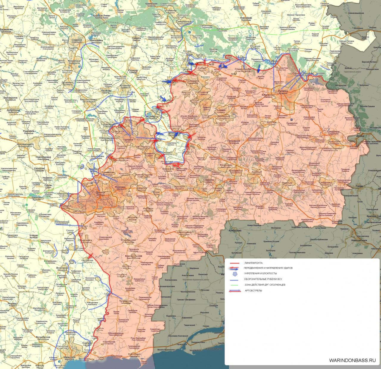 Карта боевых действий в Новороссии на 28 января