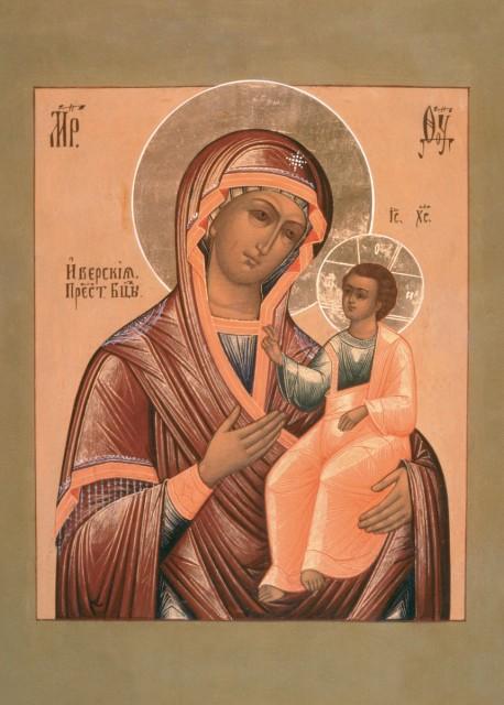 25-е февраля Иверской иконы Божией Матери (IX).