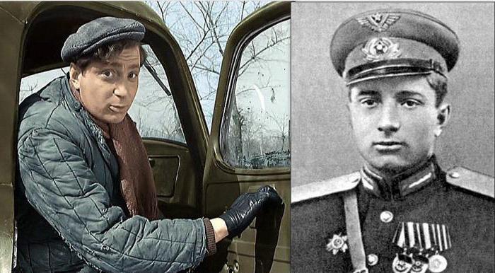Владимир Гуляев - советский актёр театра и кино и лётчик-штурмовик