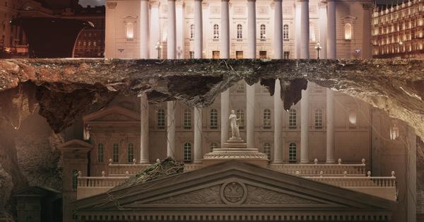 Необычная рекламная кампания для Государственного музея архитектуры