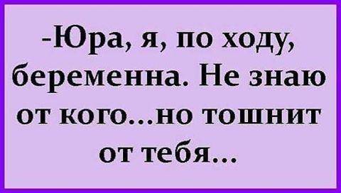 Жизненный юмор из народа)