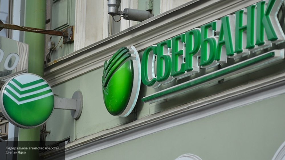 Герман Греф заявил, что сбои в работе Сбербанка были связаны с обновлением ПО
