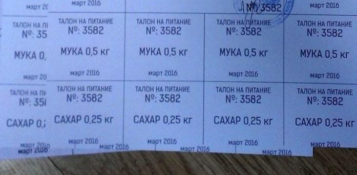 Россиянам раздадут карточки с баллами для обмена на продукты
