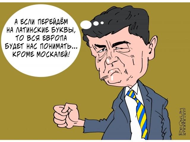 Нокдаун Украины в ПАСЕ: к чему готовится Европа
