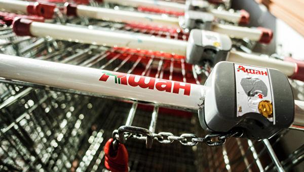 В Совете Федерации предложили ограничить работу крупных супермаркетов в выходные дни