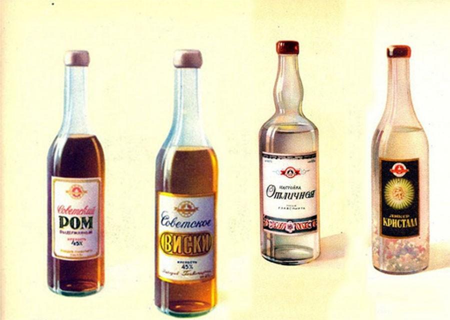 Редкий советский алкоголь, о…