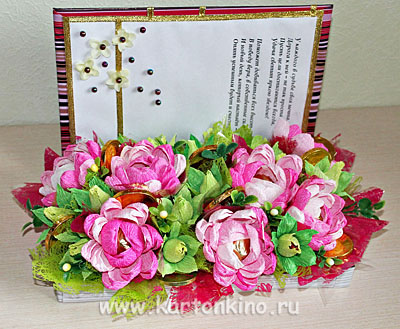 kniga-pozhelaniy-14