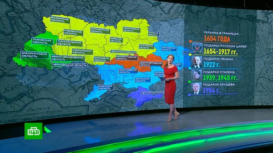 Дары царей и вождей: как Украина получала свои территории