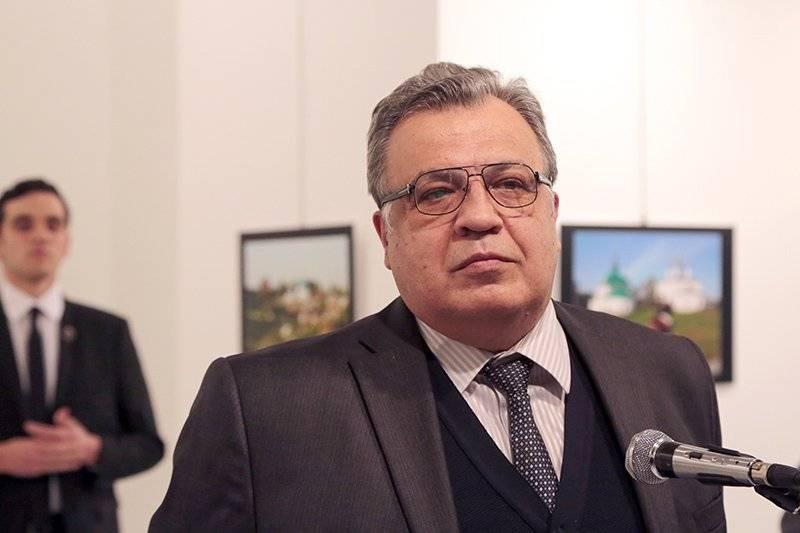 Фотовыстрел в российского дипломата