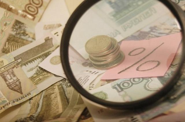 Госдолг РФ превысил 11 триллионов рублей