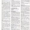 веселые петельки 2013-12.page23