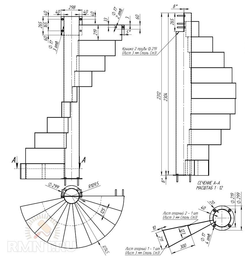 Винтовые лестницы своими руками чертежи из бетона