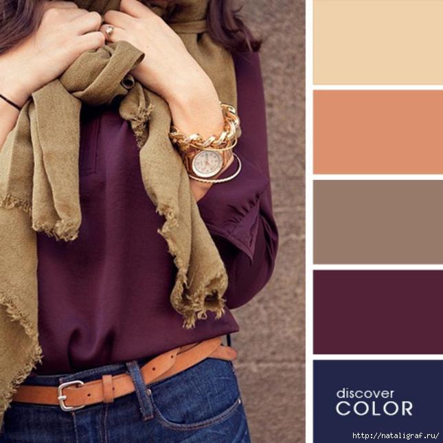 Про цветовые сочетания в сезон тёплых вещей