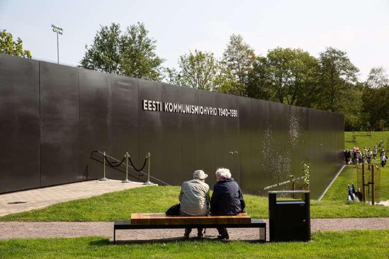 В Таллине осквернили памятник жертвам коммунизма