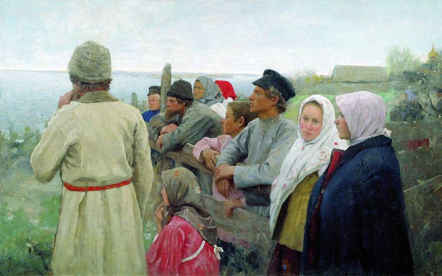 Дореволюционная Россия в картинах Лукиана Попова.