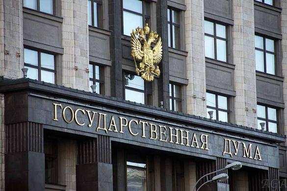 Госдума одобрила в первом чтении бюджет на 2017–2019 годы
