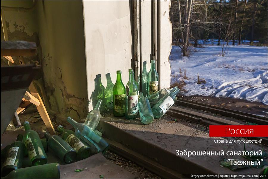 Бомба под будущее России