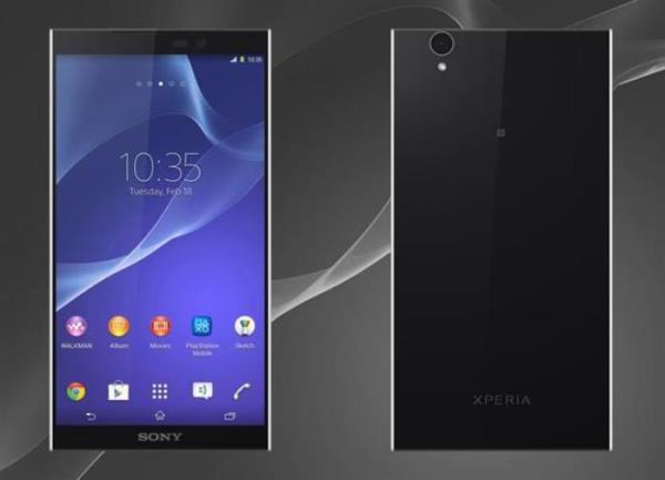 В сети появились характеристики смартфона Sony Xperia Z3