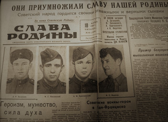 Одиночное плавание. Как солдаты из советского стройбата потрясли мир