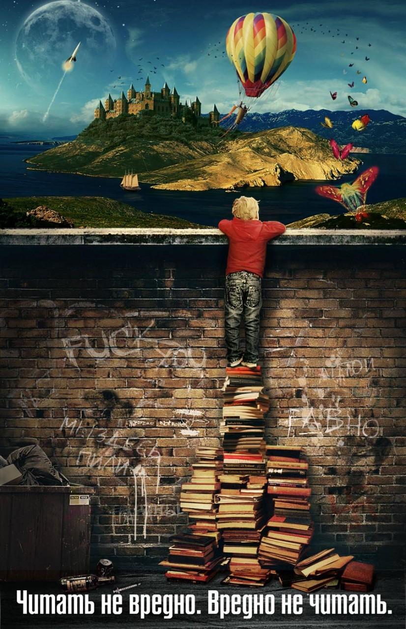 Дети и книги: как подружить их?