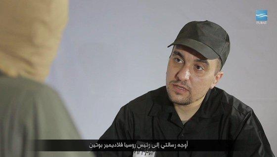 Кто помог ИГИЛ казнить фальшивого агента ФСБ