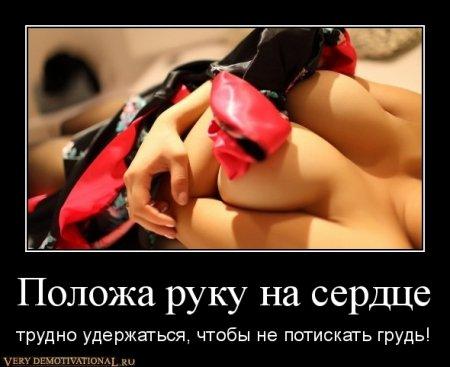 все девушки белгорода знакомства