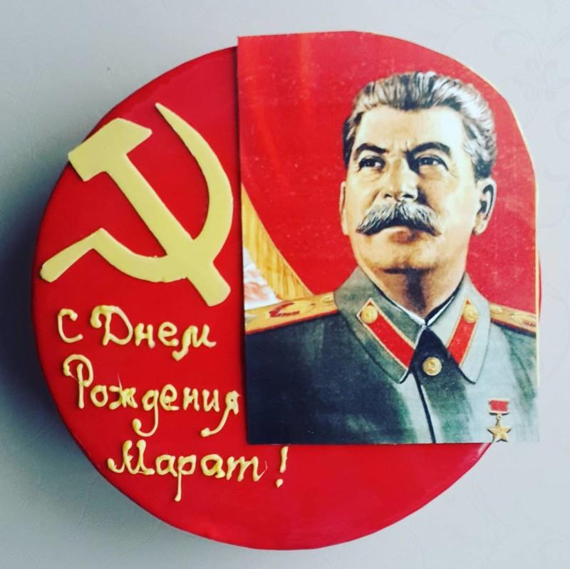 Только в России есть особый пласт людей - ностальгирующие по СССР прикол, россия, торт