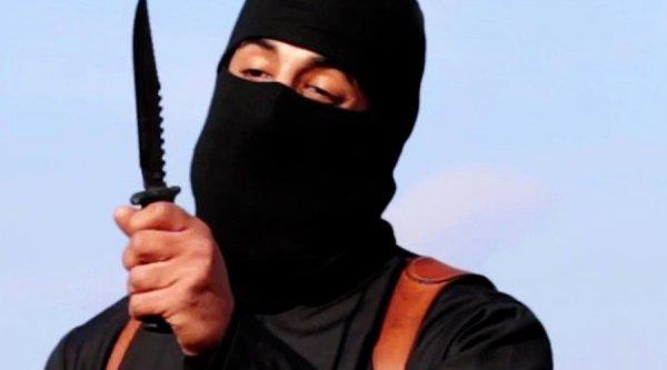 ИГИЛ публикует кадры казни я…