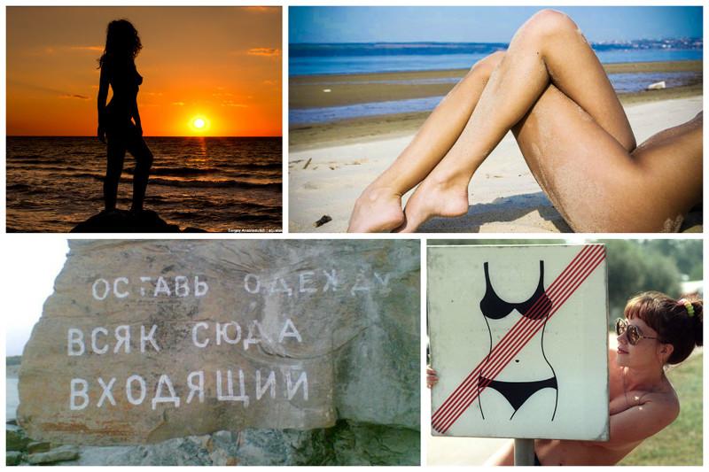 Голые и свободные: Крымский рай для нудистов