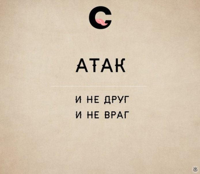 Новые русские словечки 10