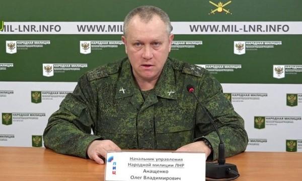 В Луганске убиты полковник Анащенко и его водитель