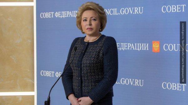 В России готовят «удар» по М…