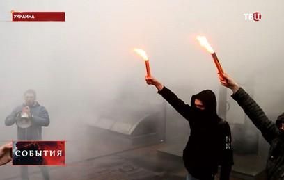 В Киеве облили краской Российский центр науки и культуры