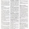 веселые петельки 2013-12.page21