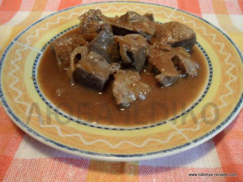 Печень в томатном соусе или «Тжвжик» по-армянски