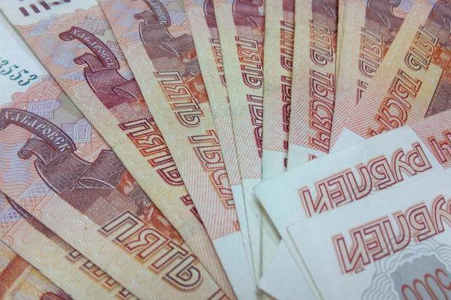 ЦБ отозвал лицензию у тюменского Сибирского банка реконструкции и развития