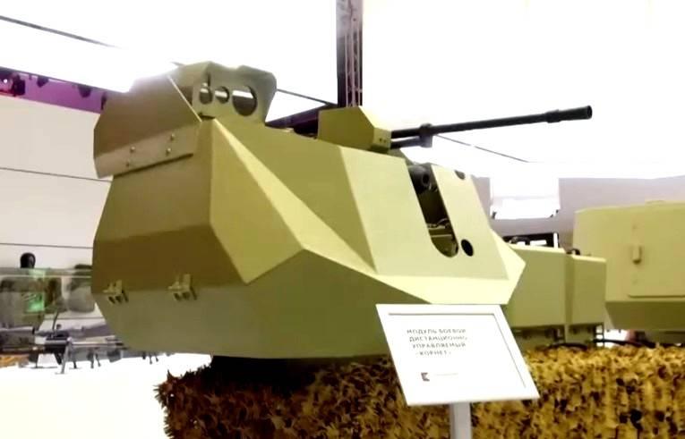 """""""Калашников"""" представил турель с искусственным интеллектом"""