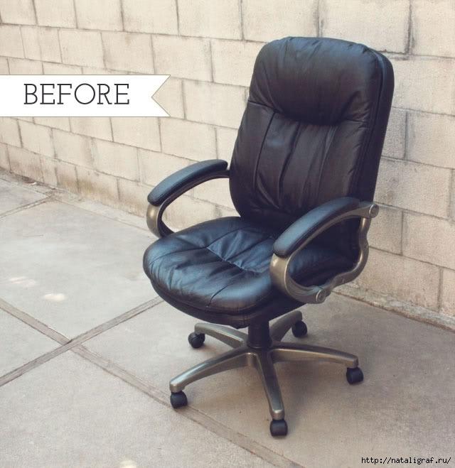 4045361_chair1 (640x659, 177Kb)