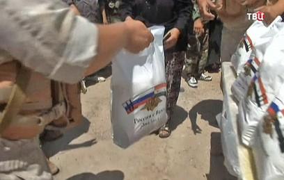 Российские военные доставили гумпомощь в сирийскую Хаму