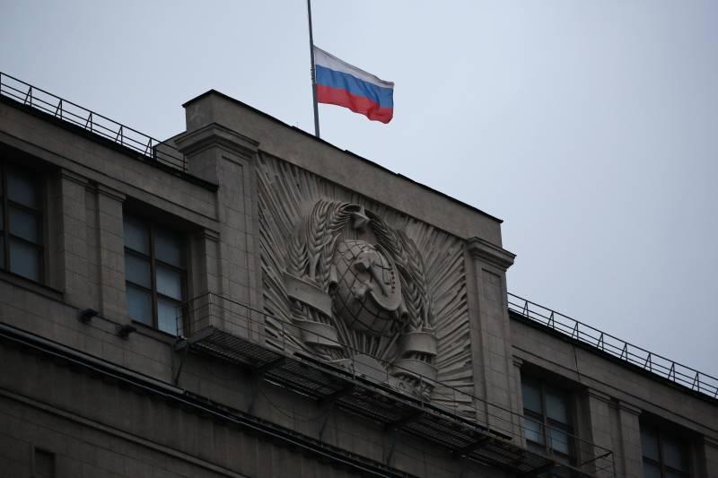 Российские бизнесмены предлагают легализовать в стране лоббизм