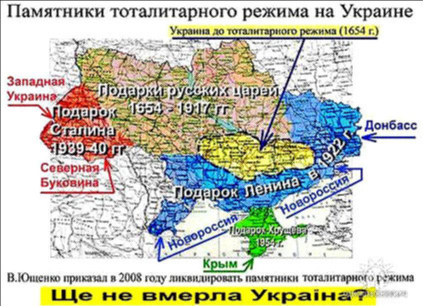 Кабмин просит Раду разрешить допуск миротворцев в Украину - Цензор.НЕТ 1309