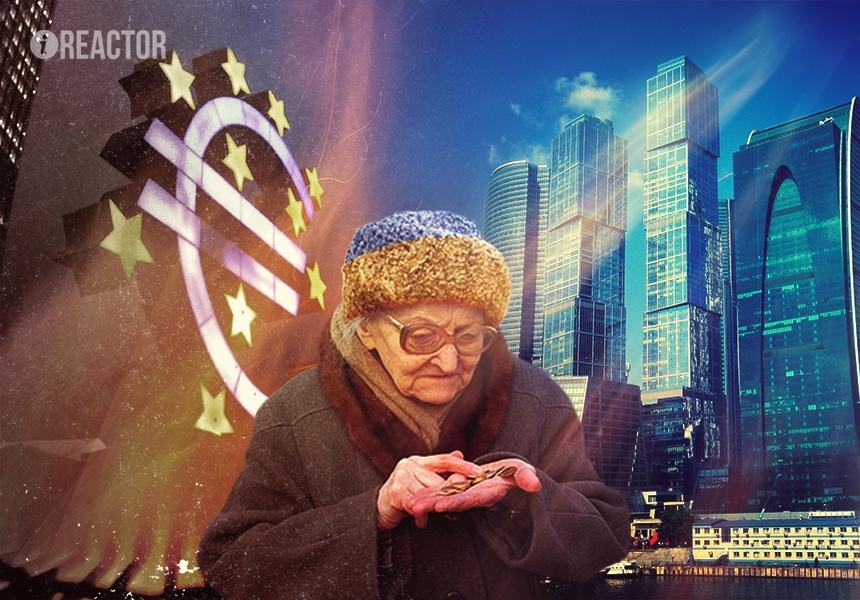 Год вместе с Западом: украинцы снова полюбили Россию