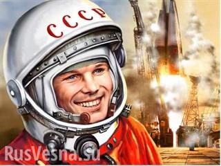 Сегодня — ровно 50 лет со дня гибели Юрий Гагарина