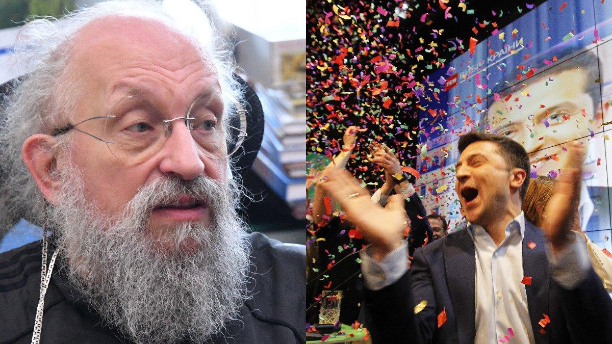 Вассерман предсказал негодование украинцев после победы Зеленского на выборах