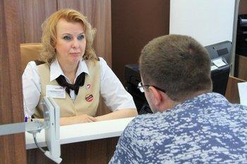 """Информацию о задолженностях предоставят во флагманском офисе """"Мои документы"""""""