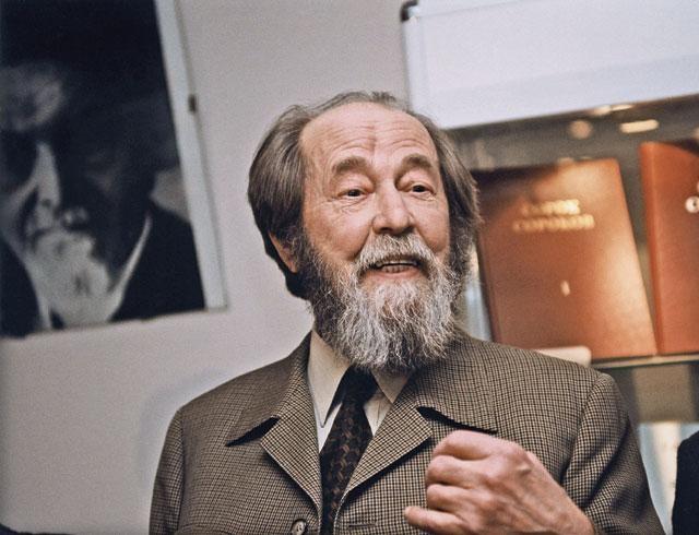 МИД России предложит ЮНЕСКО объявить 2018 год Годом Солженицына