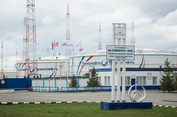 Сотрудники «Транснефть–Урал» одержали победу в конкурсе по охране труда