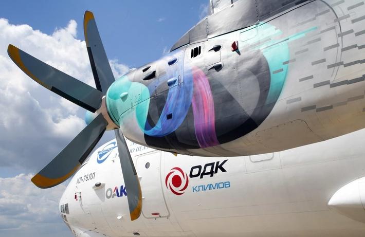 ОДК согласовала использование двигателя ТВ7-117СТ-01 в качестве штатного для Ил-114-300
