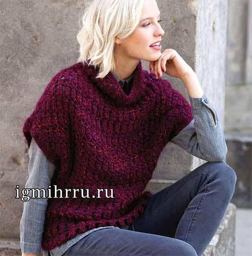 пуловер без рукавов с удлиненной линией плеча
