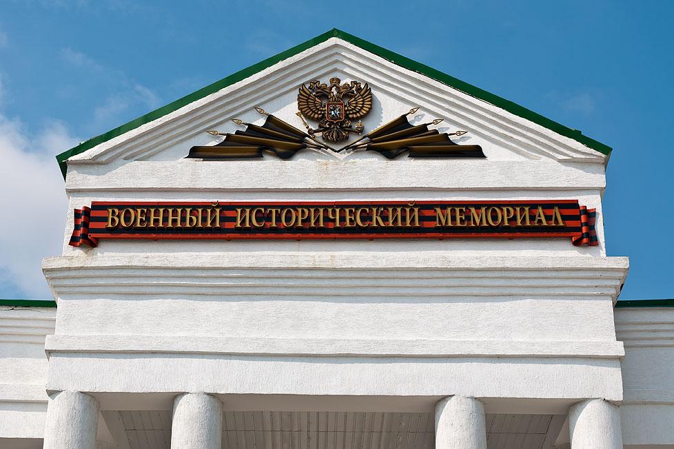 Приднестровская Молдавская Республика г. Бендеры, часть 3
